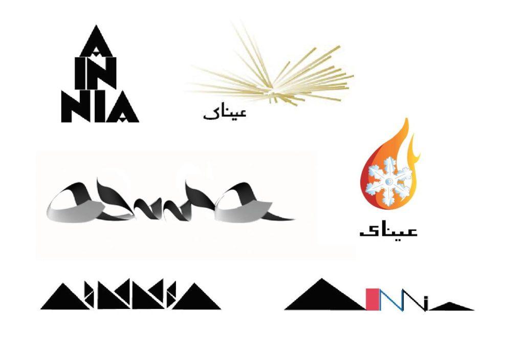 AINNIA logotypes