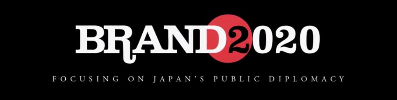 Brand 2020 video series on nation branding Japan