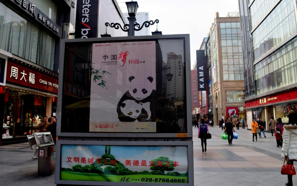 Chinese_dream_Chengdu_city branding China