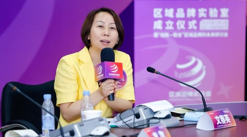 Interview with Chunying Wen on Place Branding Research and City Branding in China