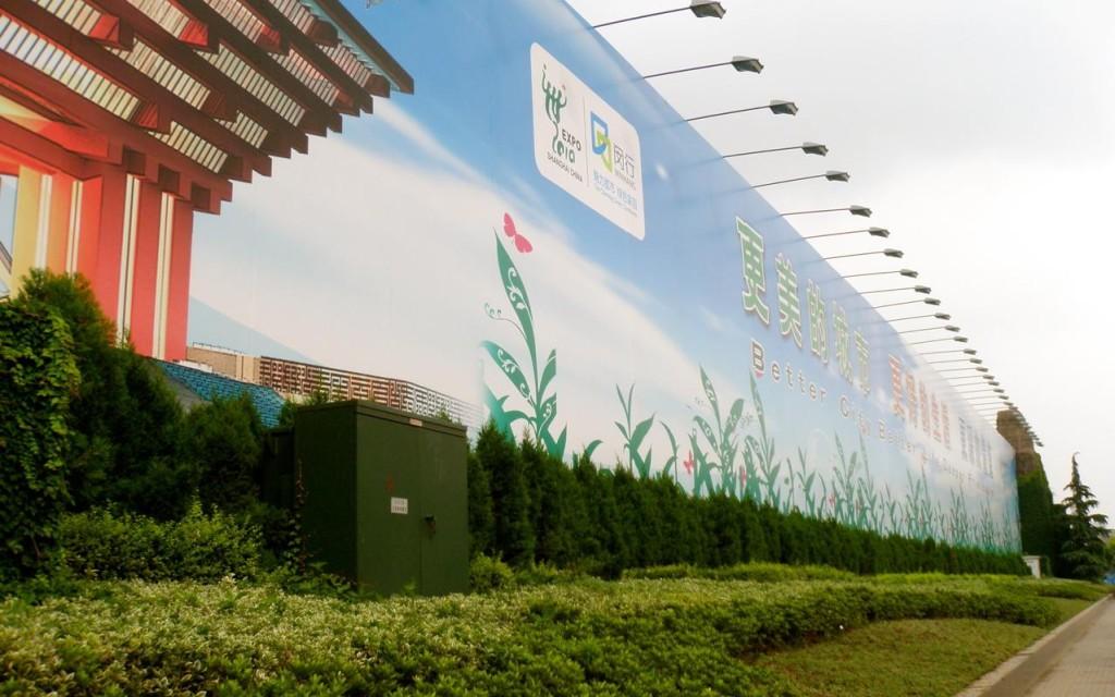 Shanghai World Expo 2010 - city branding event